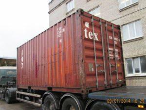 морские и железнодорожные контейнеры